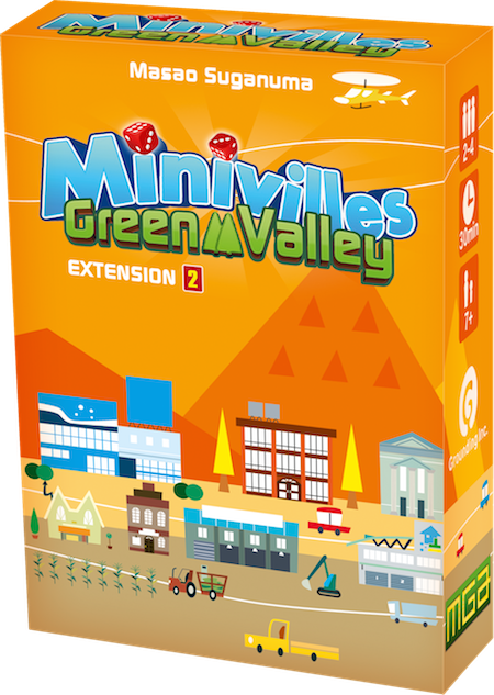 Minivilles: Green Valley J-7