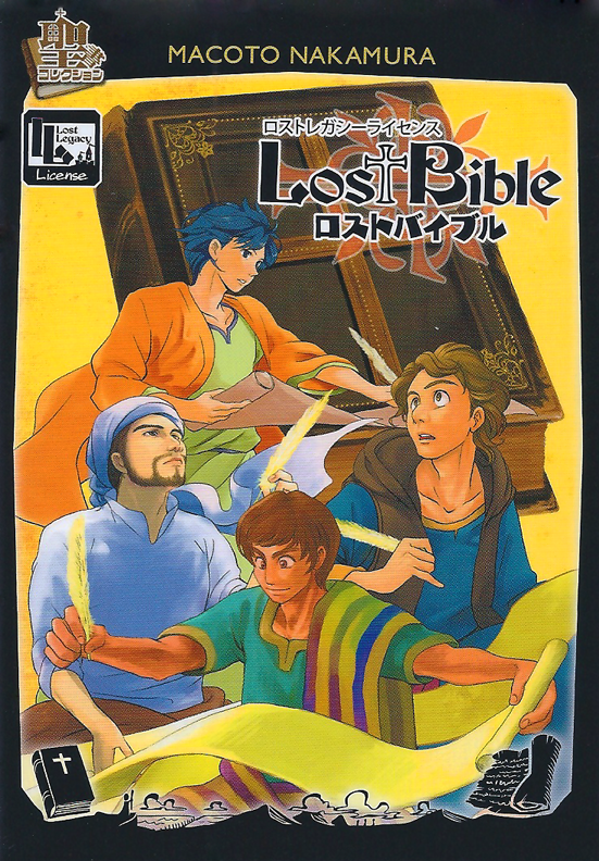 Lost Bible