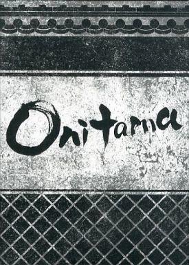 Onitama, réveille l'animal qui est en toi