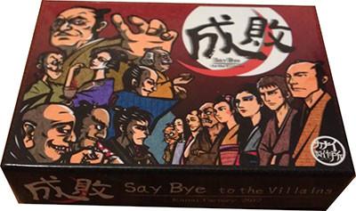 Say Bye to the Villains de Seiji Kanai