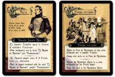 Dos de Mayo cards