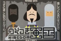 Liar Kingdom: