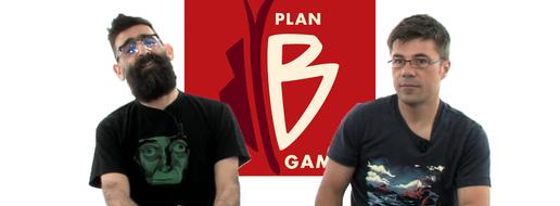 Plan B : la naissance, de le papotache !