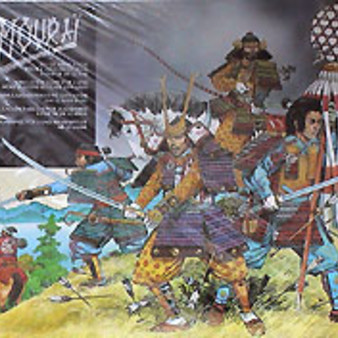 Samourai