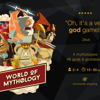 World of Mythology