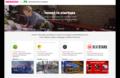 Crowdinvesting: Neue Ideen für Start-Up-Verlage?