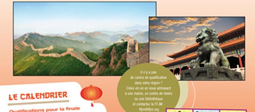 Soyez logique et partez en Chine !