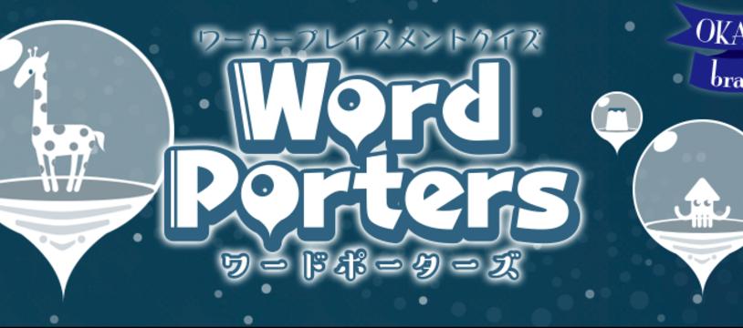 Word Porters,une nouveauté de monsieur Hayashi