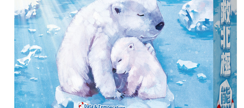 Sauvons les ours blancs ... ou pas !