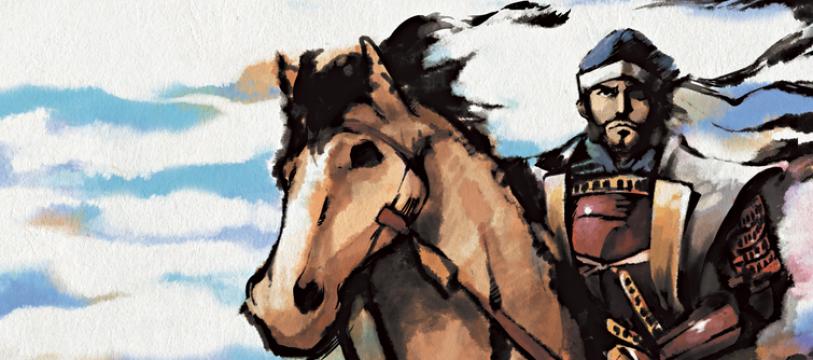 Joraku : l'ombre du guerrier