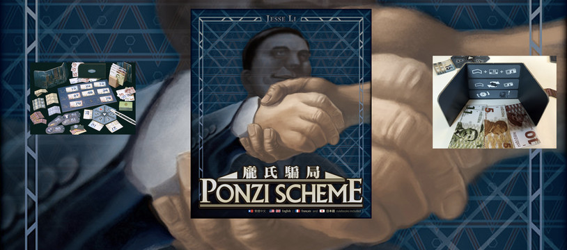 Ponzi Scheme, un monde cruel
