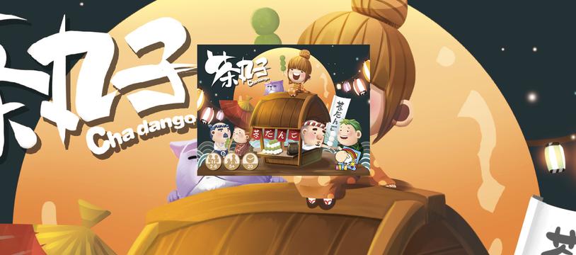 Cha Dango, le dernier Dango à Taïwan + bonus recette boulettes