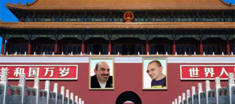 Cathala et Maublanc stars en Chine