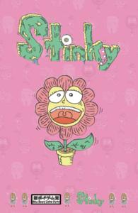Stinky   スティンキー