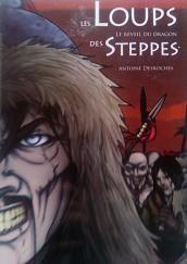 Les Loups des steppes