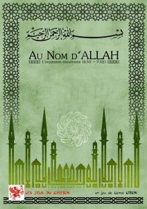 Au Nom d'Allah