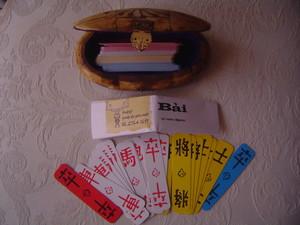 Le jeu des 4 couleurs : Bài