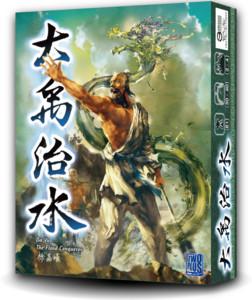 Da yu : the flood conqueror