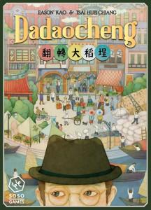 Dadaocheng
