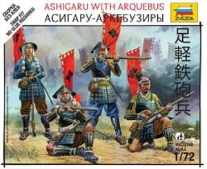 Samurai Battles:Ashigaru arquebusiers