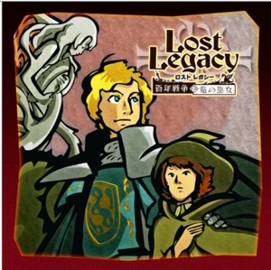 Lost Legacy 2