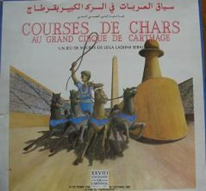 Courses de Chars au Grand Cirque de Carthage