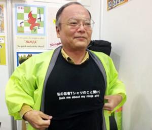 YOSHIHISA ITSUBAKI – Interview avec un ninja chez Moonster Games