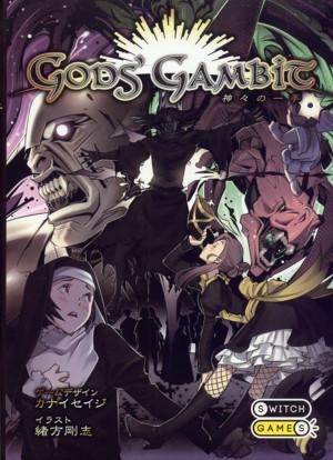Gods' Gambit