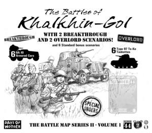 Mémoire 44 : la Bataille de Khalkhin-Gol