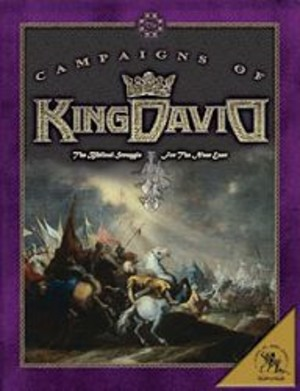 Campaigns of King David