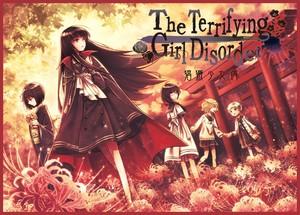 The Terrifying Girl Disorder