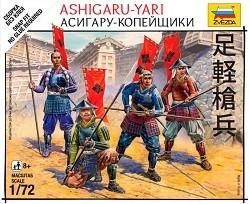 Samurai Battles: Ashigaru Yari